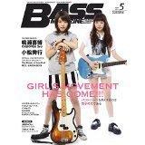 bass magazine.jpg