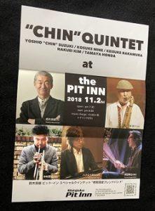 chin_quintet.jpg