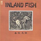 inlandfish.jpg
