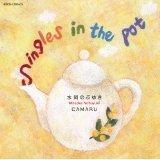 singles pot.jpg