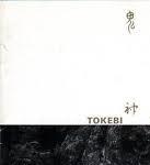 tokebi.png